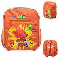 Сумки и рюкзаки детские Action в России. Сравнить цены, купить ...