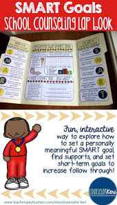 best ideas about smart goal setting smart elementary school counseling lap book smart goal setting