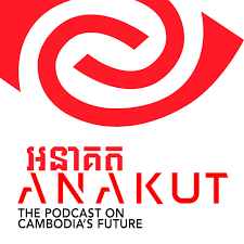 Anakut - The podcast about Cambodia's future