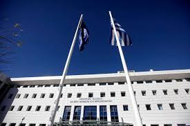 Αποτέλεσμα εικόνας για Κριτήρια και προϋποθέσεις για τις Μετεγγραφές Φοιτητών κυπριακής καταγωγής
