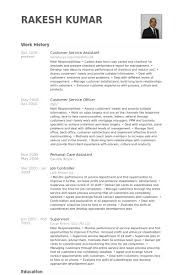 Customer Service Assistant Resume Samples   VisualCV Resume