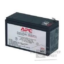<b>Батарея RBC2</b> — купить в интернет магазине КомпьютерМаркет