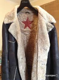 Мужская <b>дубленка Strellson</b>, Москва регион, Москва. Цена 19 000 ...