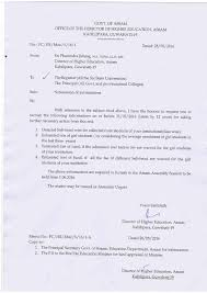 directorate of higher education assam dtd 28 05 2016 submission of information on or before 31 05 2016