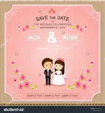 marriage invitation cards templates com cute pink rose wedding invitation card stock vector