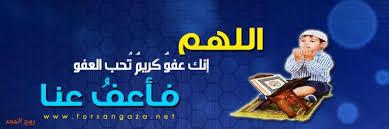 مخدرات اللغة آلعربيه