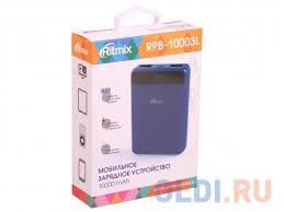 Портативное зарядное устройство <b>Ritmix</b> RPB-10003L smoky blue