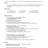 free functional resume templates  getblown cofunctional resume template word free free online functional resume template  x