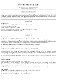 Resume Template Database Resume CV Cover Leter   ipnodns ru Medical CV template
