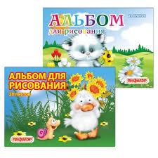 <b>Альбом для рисования</b>, А4, 20 листов, обложка офсет, <b>ПИФАГОР</b> ...