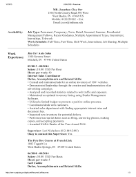 letter for government job application usa jobs cover letters usa jobs cover letter for usa jobs