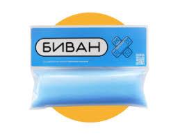 Купить <b>Биван</b> ® оригинальный от производителя, <b>надувной</b> ...