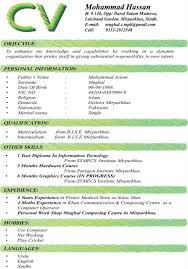 examples of resumes write simple resume job no work 85 stunning simple job resume template examples of resumes