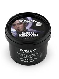 Блогеры Черное гидрофильное <b>масло для снятия макияжа</b> ...