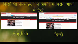 how to translat any website in your favorite language how to translat any website in your favorite language
