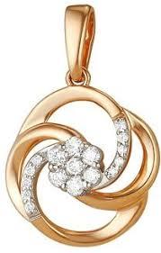 <b>Подвеска с 13 бриллиантами</b> из красного золота