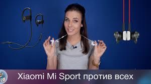 <b>Xiaomi Mi Sport</b> – НАШ ПОСЛЕДНИЙ ОБЗОР BIG GEEK - YouTube