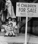 Для детей на продажу