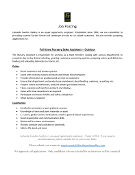 cover letter horticulture