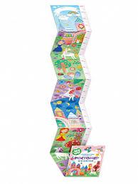 <b>Аксессуары для детской комнаты</b> купить в Томске