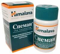 Препараты для лечения урологических заболеваний – перечень ...