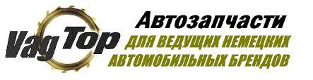 """<b>Бейсболка</b> """"<b>Kodiaq</b>"""" (черная) 565084300"""