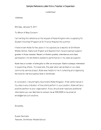 recommendation letters for teachers cover letter database recommendation letters for teachers