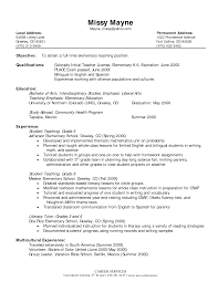 doc example resume sample resume for teaching job resume objective statement examples for teachers