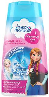 <b>Happy Moments Шампунь</b> для волос Волшебная серия ...