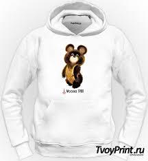 Толстовка Олимпийский <b>мишка</b> ( Кенгурушка, Белая, S (44-46 ...