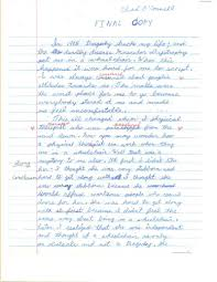 essay on memory school memories essay