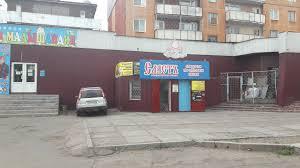 Колибри, сеть сервисных центров, Ключевская, 40, Улан-Удэ ...