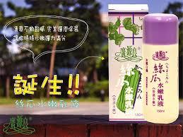 廣源良品牌故事 阿媽的少女時代的保養品 廣源良絲瓜(菜瓜)水