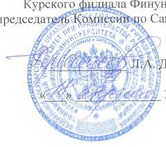 положенцева е авт сост мода в эскизах арт альбом российских дизайнеров