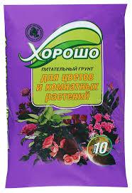 <b>Грунт Селигер</b>-<b>Агро</b> для цветов и комнатных растений 10л от 76 ...