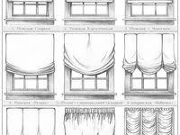 Шторы: лучшие изображения (68) в 2019 г. | Curtain designs ...