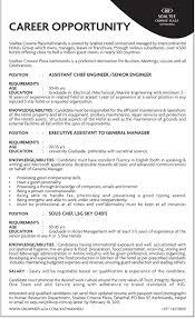 com newspaper sous chef lsg sky chefs job vacancy newspaper sous chef lsg sky chefs job vacancy deadline 16