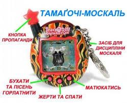 В Донецкой области террористы в форме ВСУ расстреляли семью селян, - СМИ - Цензор.НЕТ 2789