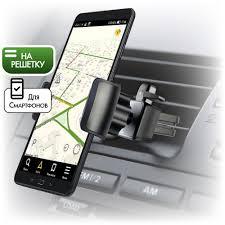 Автомобильный <b>держатель</b> для телефона <b>GINZZU GH</b>-<b>318B</b> ...