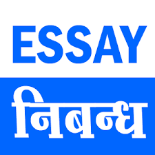 essay writing   android apps on google playcover art