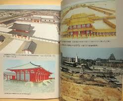 「難波京」の画像検索結果