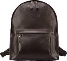 Купить женские <b>сумки</b>, рюкзаки, чемоданы <b>Brialdi</b> - цены на <b>сумки</b> ...