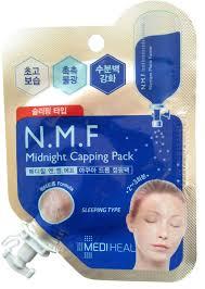 Маска косметическая MEDIHEAL / <b>Маска</b>-<b>крем ночная для</b> лица с ...