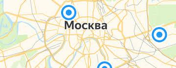 «Чешский <b>стол</b> Ганга» — Столы и столики — купить на Яндекс ...
