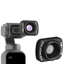 <b>Объектив Ulanzi</b> OP-5 <b>Wide Angle Lens</b> для Osmo Pocket