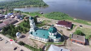 Аэросъемка города Вятские Поляны (<b>Кировская область</b> ...