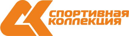 СК (<b>Спортивная коллекция</b>) — Каталог товаров — Яндекс.Маркет