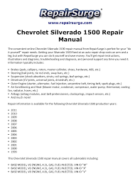 chevrolet silverado 1500 repair manual 1999 2011