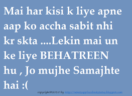 Whatsapp Facebook Status Quotes: Attitude Status in Hindi for ...