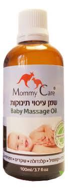 Купить <b>органическое детское массажное масло</b> on baby organic ...